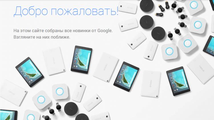 online google store