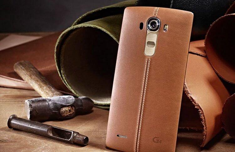 Якобы LG G4