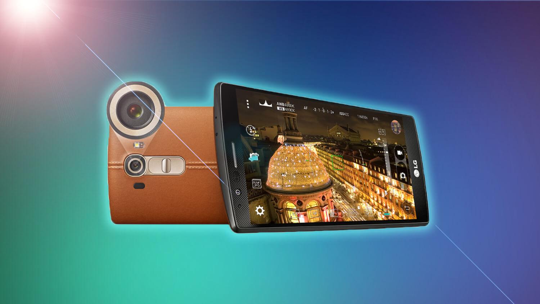 Фотографии, сделанные LG G4, впечатляют