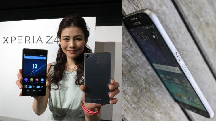 Xperia Z4 и Galaxy S6
