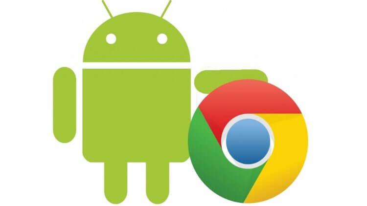 Android и Chrome