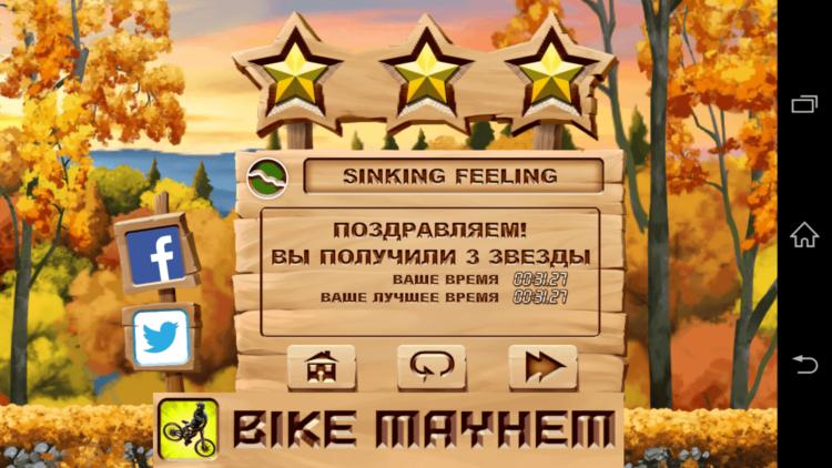 Bike_Mayhem_Racing_1