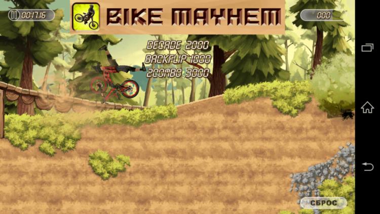 Bike_Mayhem_Racing_4