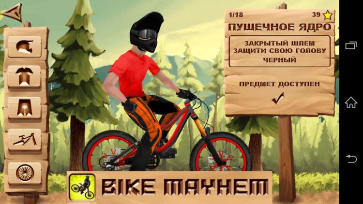 Bike_Mayhem_Racing_5