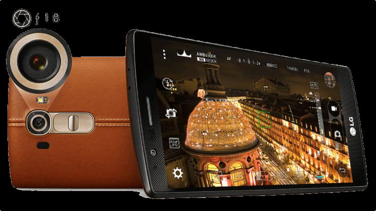 LG-G4-Leaked-Camera-Image