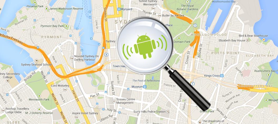 Потеряли телефон? Google найдет