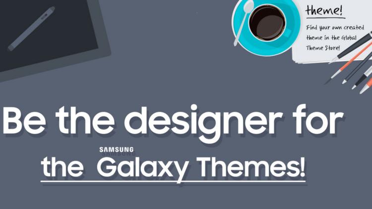 galaxy theme designer