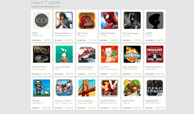 google play sales