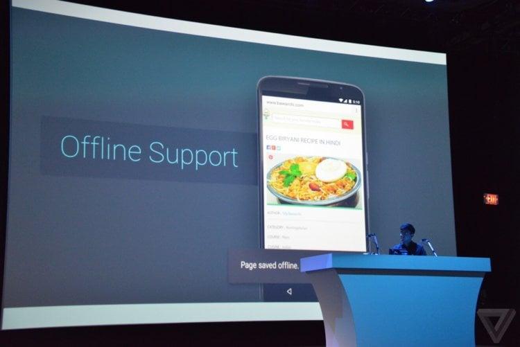 offline Google