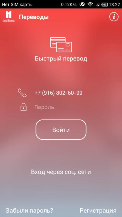 Screenshot_2015-05-20-13-22-41