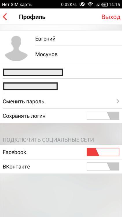Screenshot_2015-05-20-14-15-31