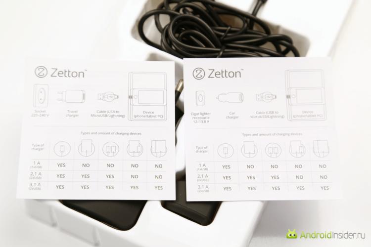 Zetton_1_ - 1