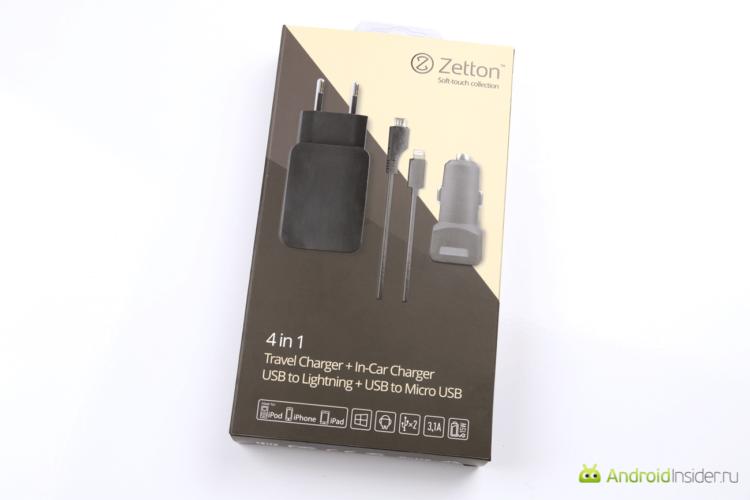 Zetton_1_ - 6