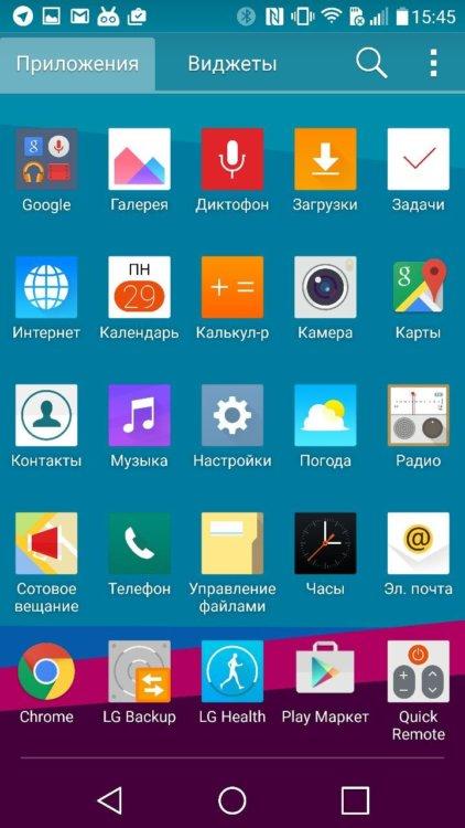 IMG_2015-06-29 15:49:20