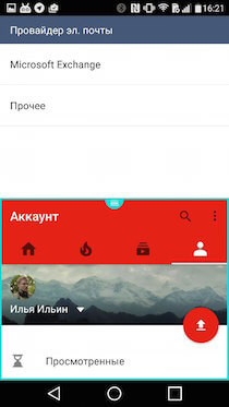 IMG_2015-06-29 16:32:30