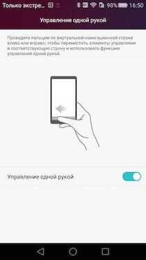 IMG_2015-06-29 17:05:19
