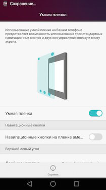 IMG_2015-06-29 17:05:35