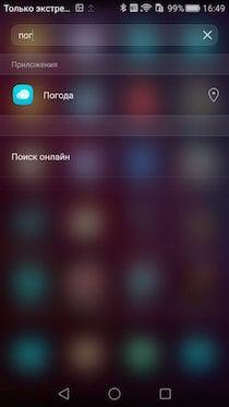 IMG_2015-06-29 17:05:57