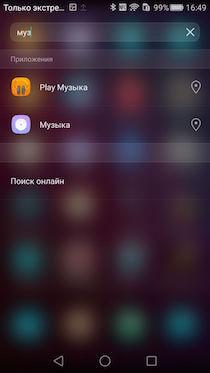 IMG_2015-06-29 17:07:01