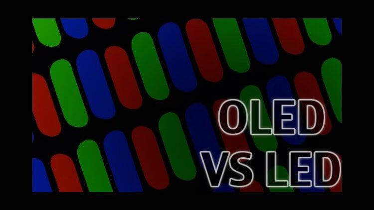 OLED или LCD