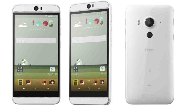 HTC J Butterfly HTV31