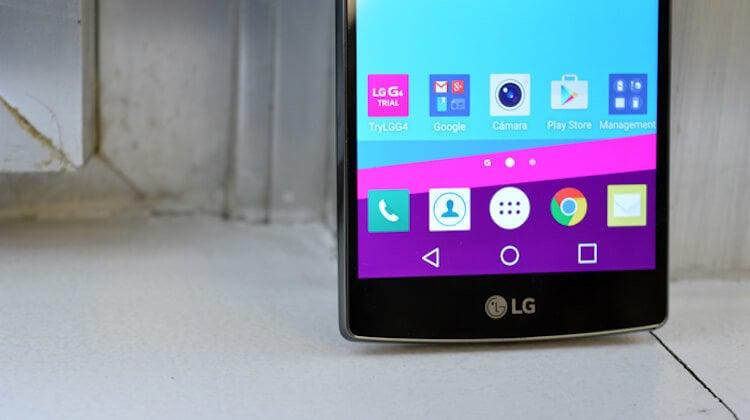 LG-G4-Pantalla