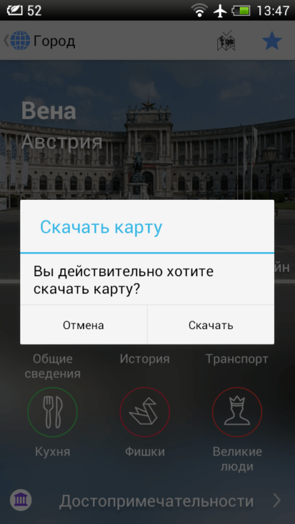 Путеводители Культ-турист - 10