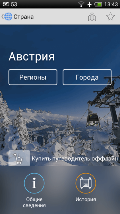 Путеводители Культ-турист - 3