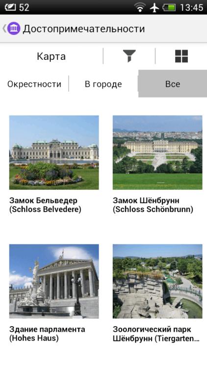 Путеводители Культ-турист - 6