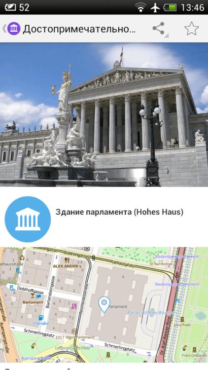 Путеводители Культ-турист - 7