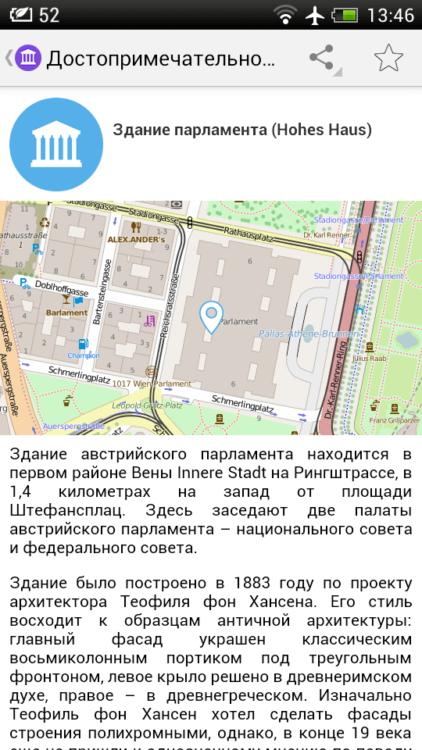 Путеводители Культ-турист - 8