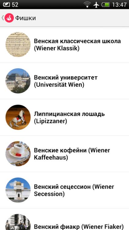 Путеводители Культ-турист - 9