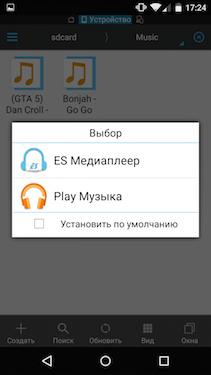 Screenshot_2015-07-03-17-24-20