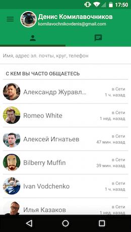 Screenshot_2015-07-03-17-50-11
