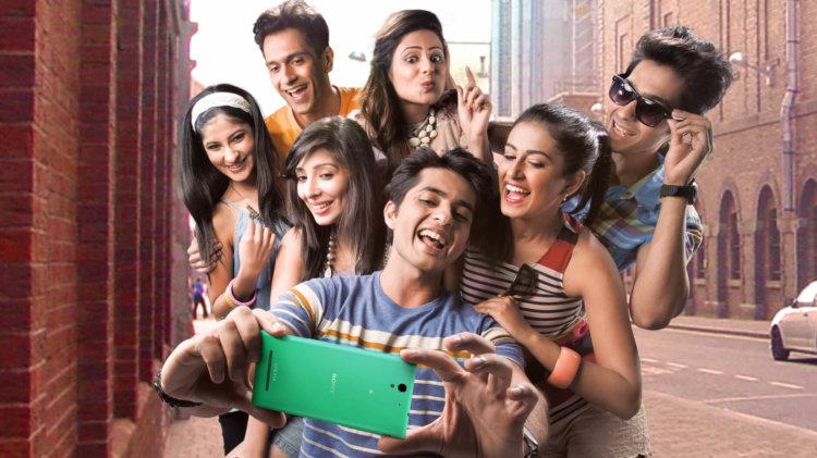 Друзья и смартфон