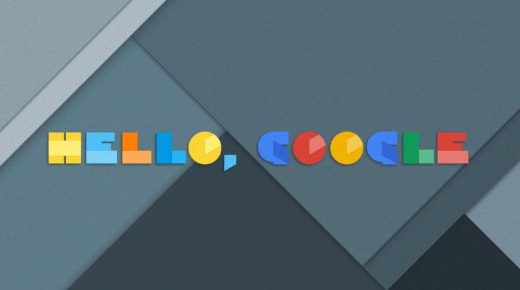 pixate join google