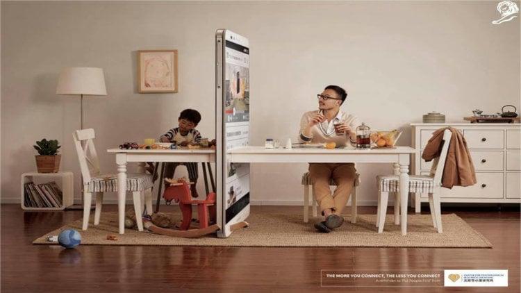 social mobile ad