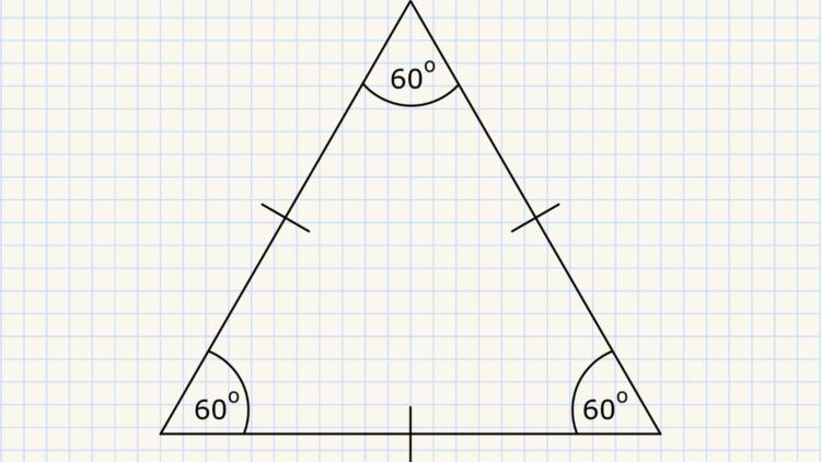 Треугольник в тетради