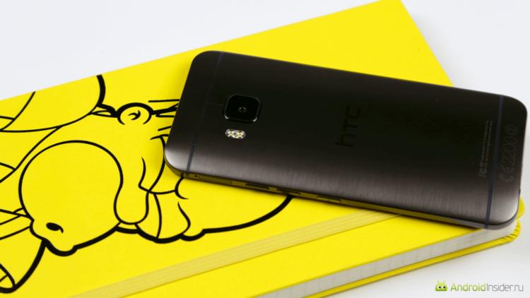 HTC_One_M9 - 2