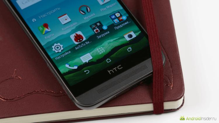 HTC_One_M9 - 3