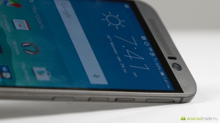 HTC_One_M9 - 4