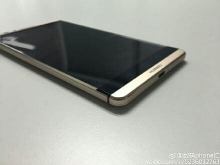 Huawei-Mate8--Mate-S (1)