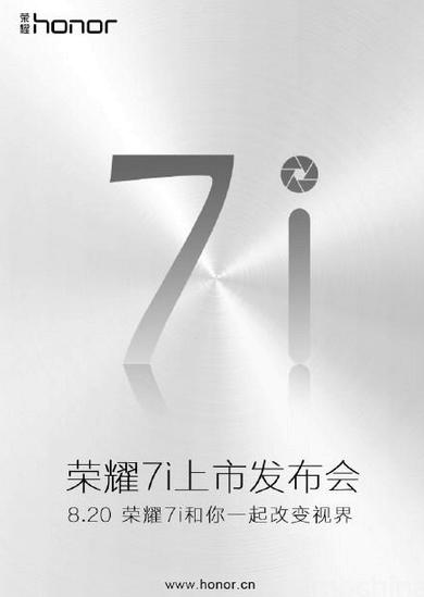 Huawei teaser Honor 7i