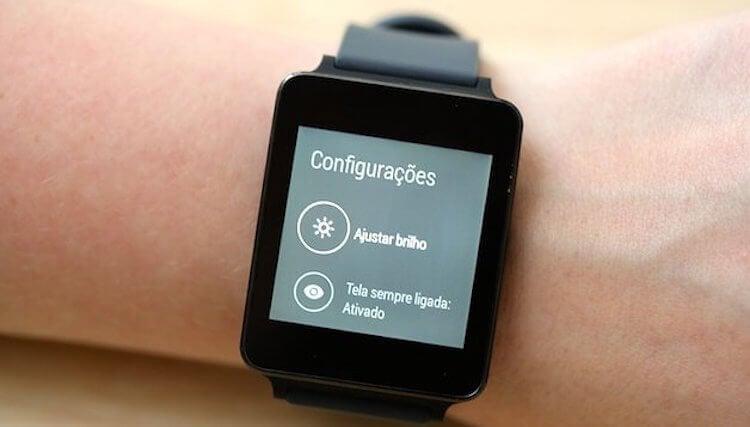 LG-G-Watch-configuracoes-w628