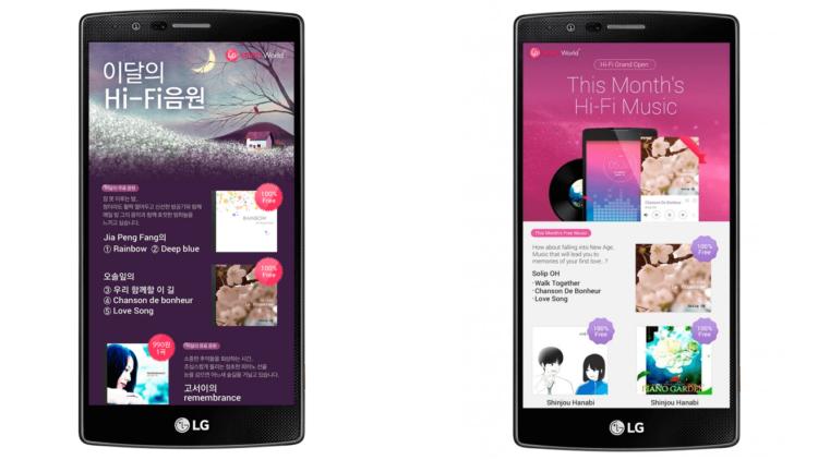 LG Hi-Fi music service