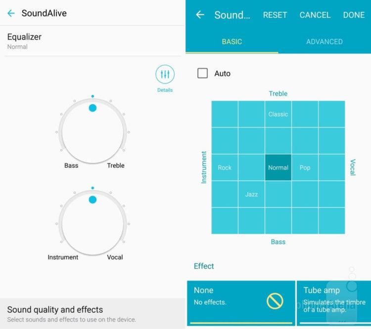Music-player-SoundAlive-settings