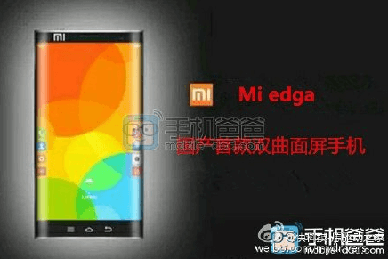 Rumors-about-the-Xiaomi-Mi-Edge-start-to-come-to-life
