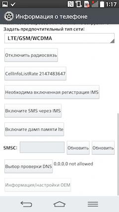pic3_testing