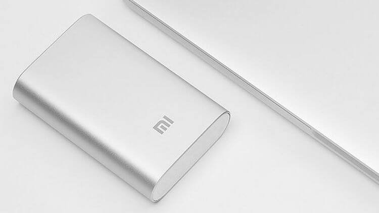 xiaomi-powerbank_0