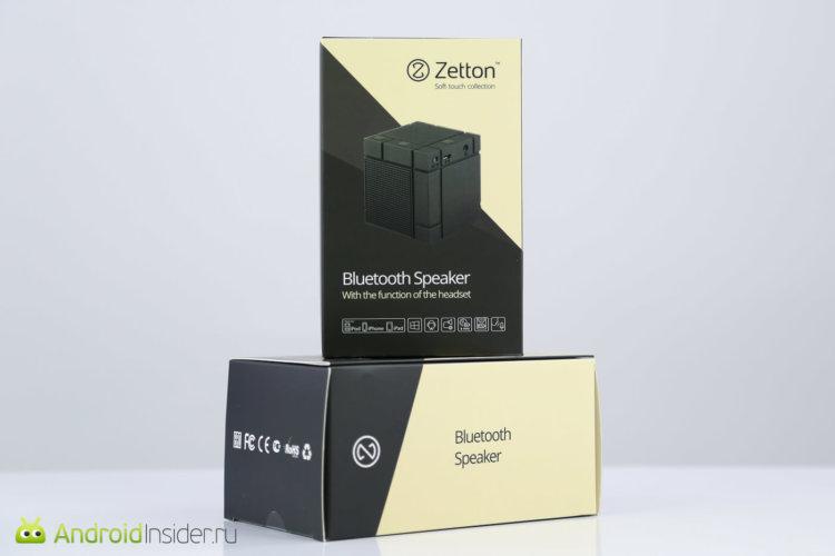 zettoncube-2